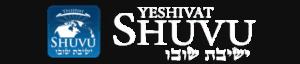 logo_shuvu_footer_10