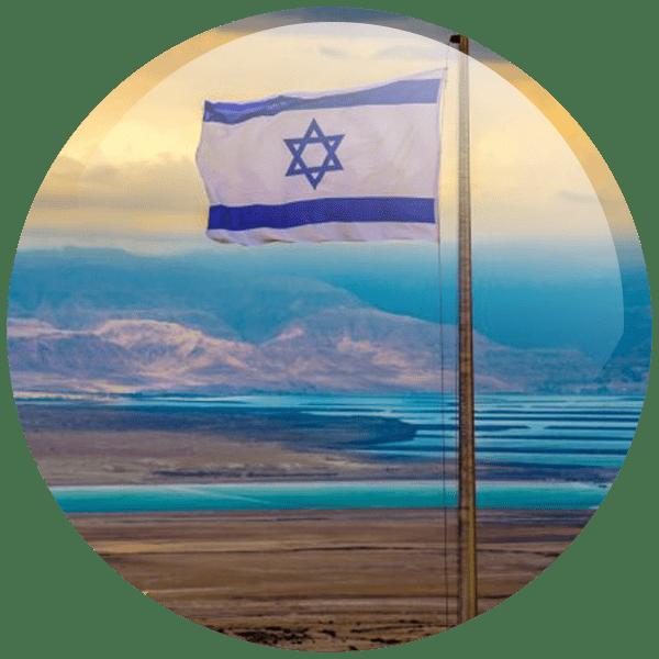 icon_ahavatammi_israelis_meet_yeshua