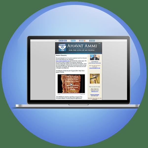icon_ahavatammi_latest_newsletters