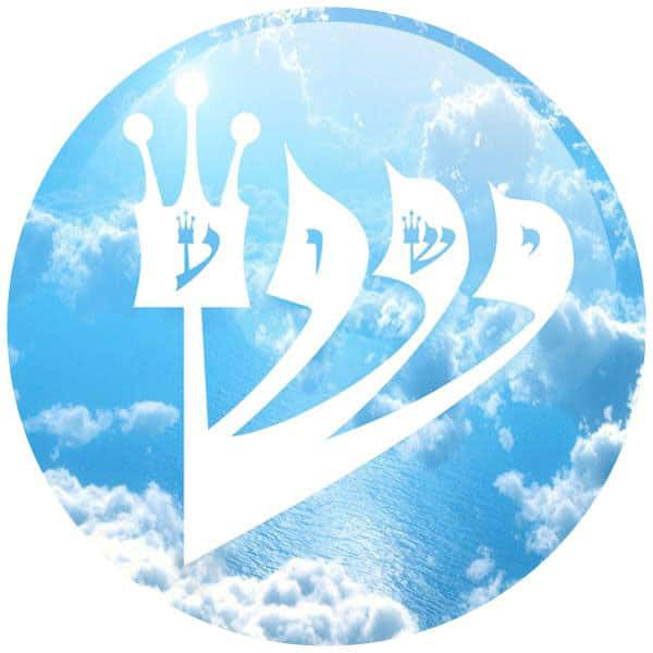icon_ahavatammi_mashiach
