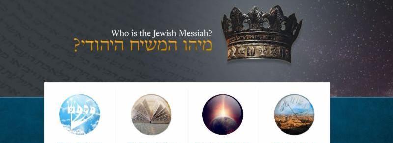 newAAwebsite