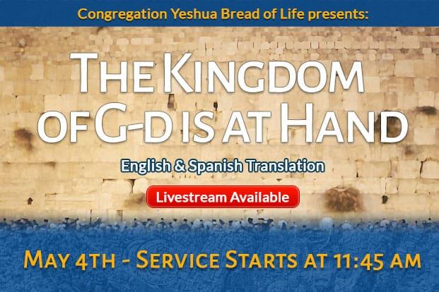img_events_ahavatammi_yeshua_bread_life_2019_4