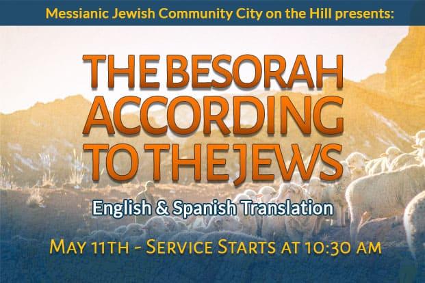 img_events_ahavatammi_besorah_according_to_the_jews