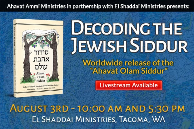 img_events_ahavatammi_decoding_the_siddur_2019