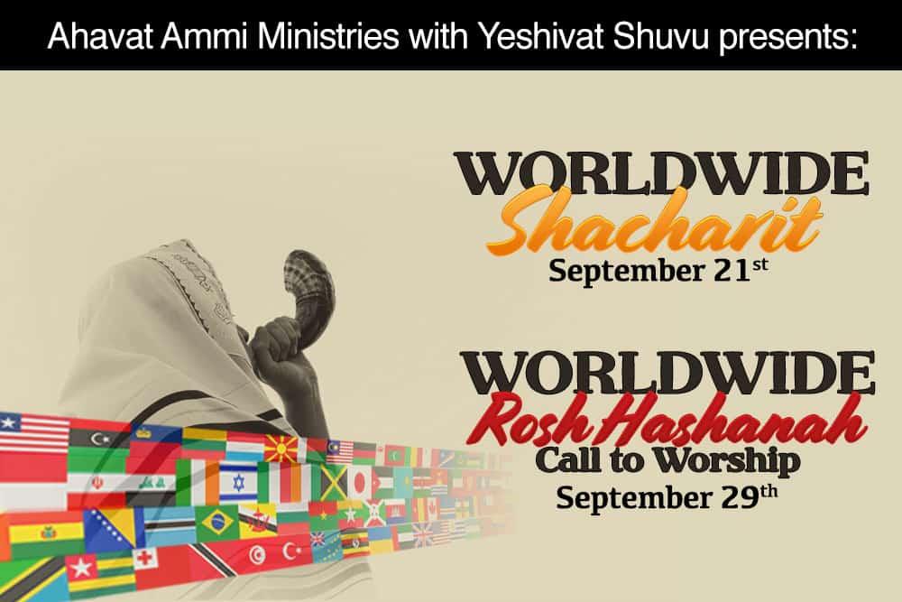 img_events_ahavatammi_ww_shacharit_2019