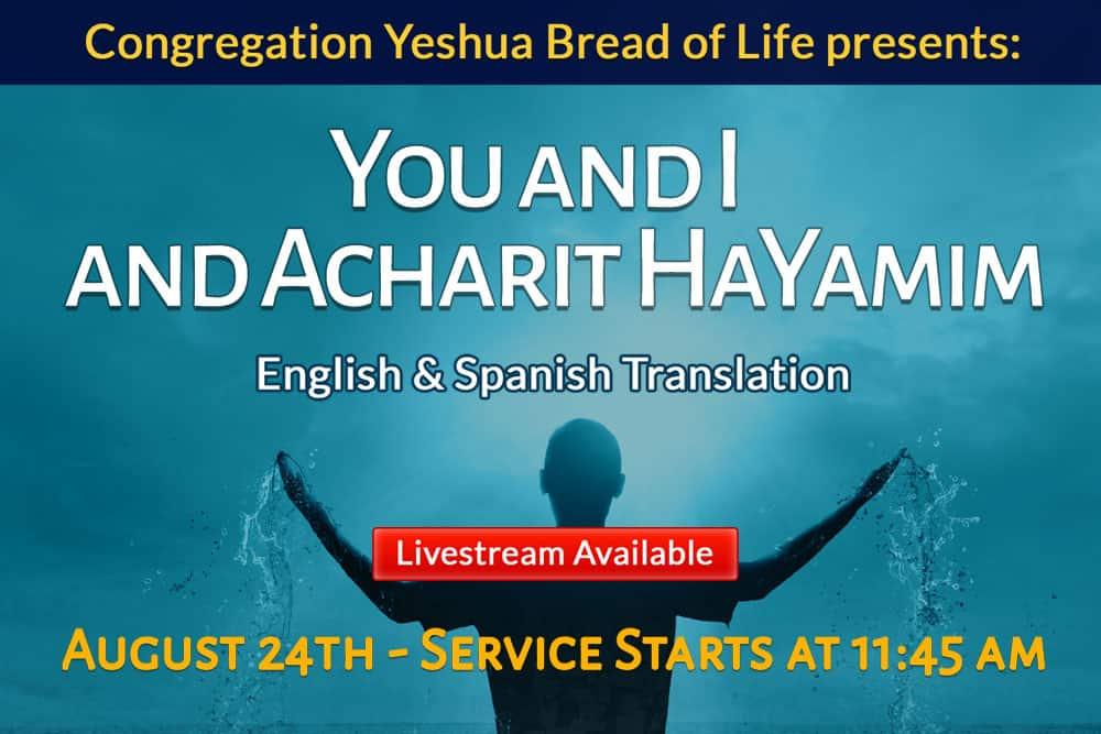 img_events_ahavatammi_you_I_acharit_hayamim_2019