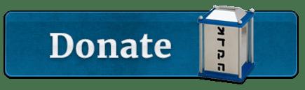 button_ahavat_ammi_donation_2