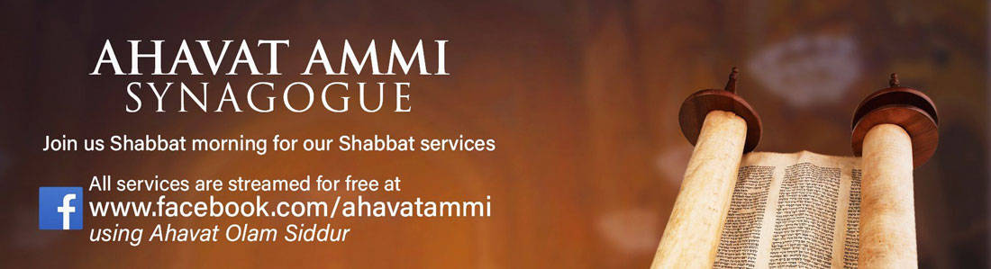 img_ahavat_ammi_synagouge