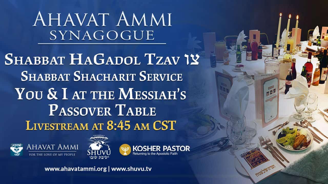 img_ahavat_ammi_synagogue_shacharit_shabbat_tzav_1280x720_ENG
