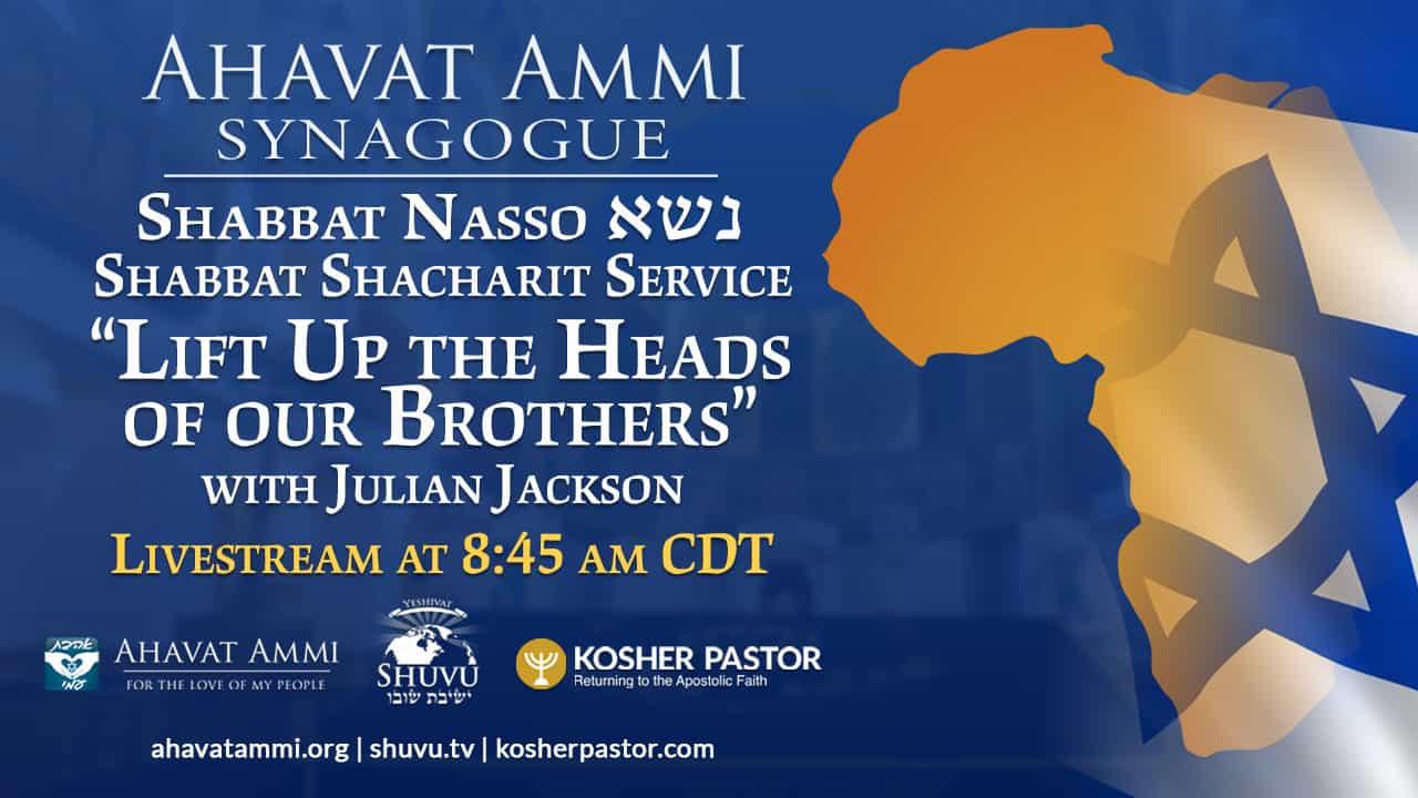 img_ahavat_ammi_synagogue_shabbat_nasso_1280x720_ENG