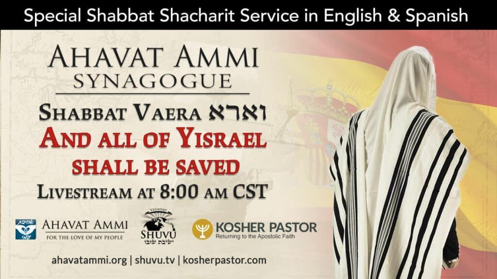 img_ahavat_ammi_synagogue_shabbat_vaera_1280x720_ENG
