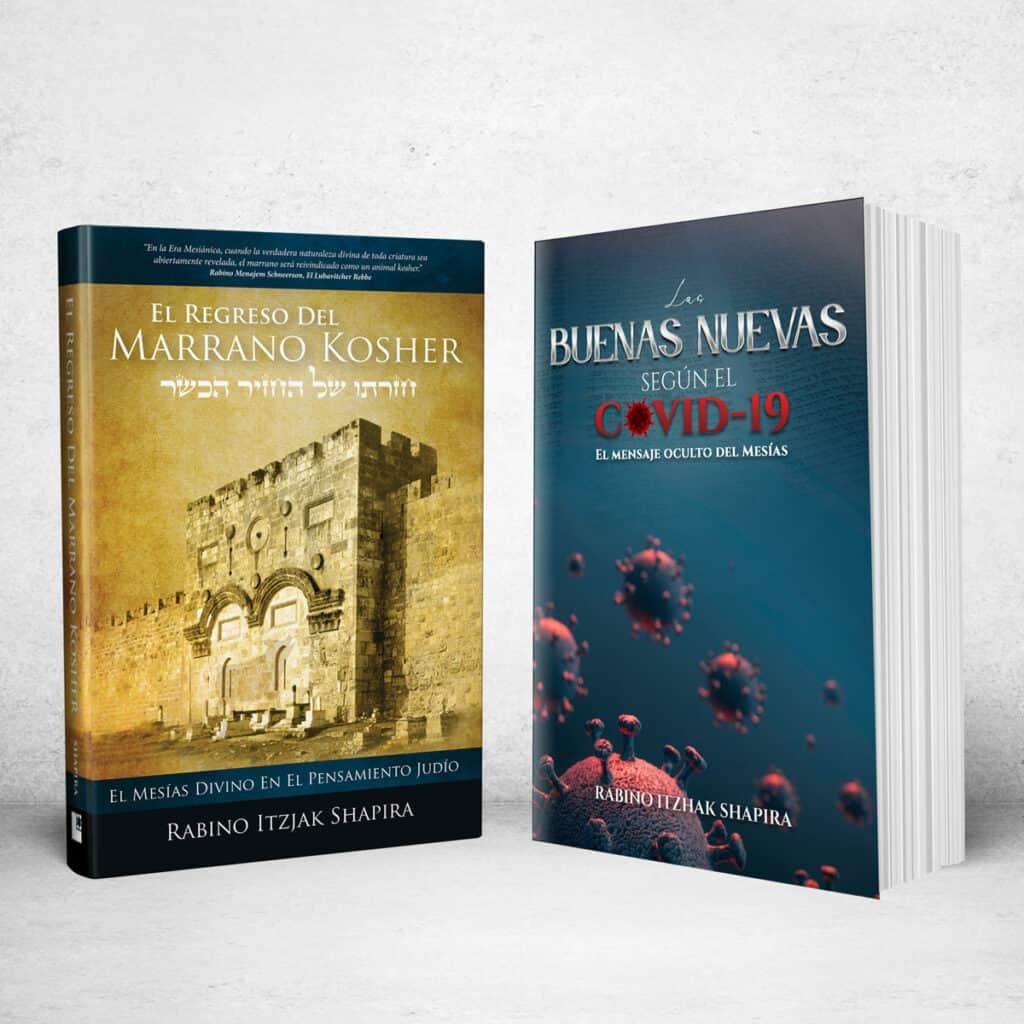 mockup_book_besorah_kosher_pig_bundle_ESP