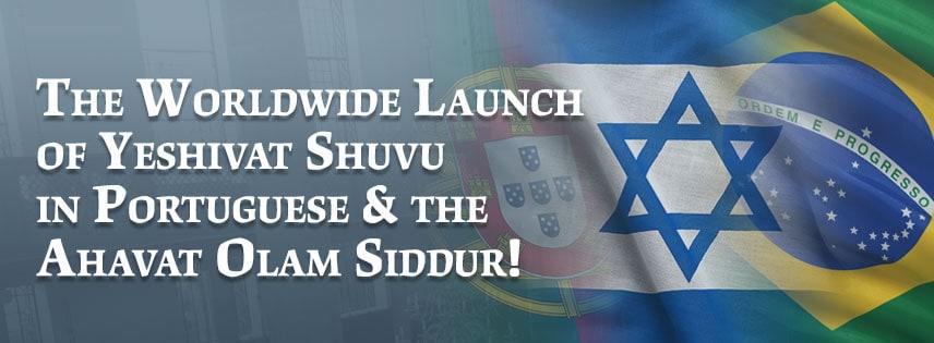 img_press_releases_shuvu_portuguese_ENG