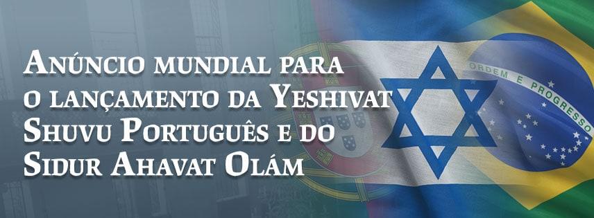 img_press_releases_shuvu_portuguese_POR